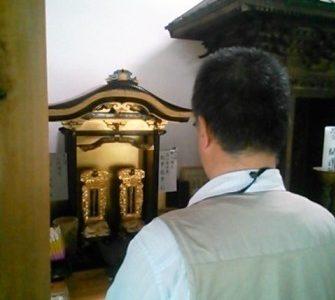 鷹司松平家研究の先生にご来山いただきました。