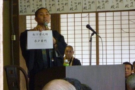 南総教区中部連合檀信徒会による「霜月会」で講演しました