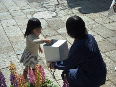 深大寺で托鉢を行いました