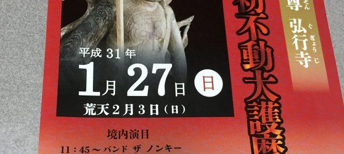 次回の座禅・写経の会は2月23日(土)です(126回目)