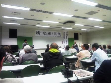 山武市講演会